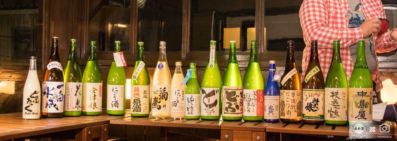 日本酒Freestyle「にごり酒縛りの回」厳選日本酒