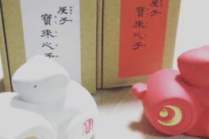大阪の古民家レンタルスペース+BBQキッチンafu